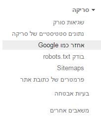 תמונה של הקישור אחזר כמו Google