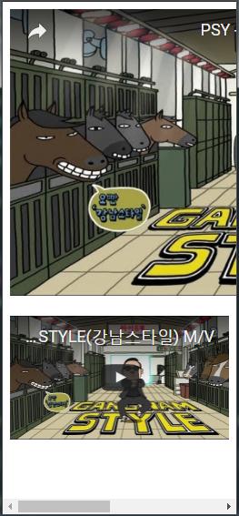 הסרטון לפני ואחרי ההתעברות באמצעות CSS